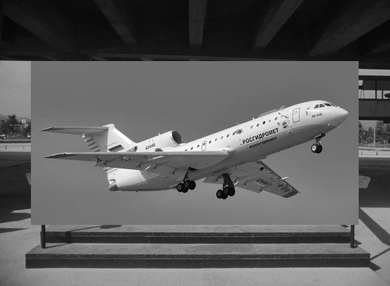 Самолёты-лабаратории летают в РФ и сейчас