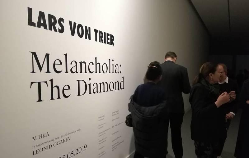 Выставка Ларса фон Триера «Меланхолия: Алмаз»