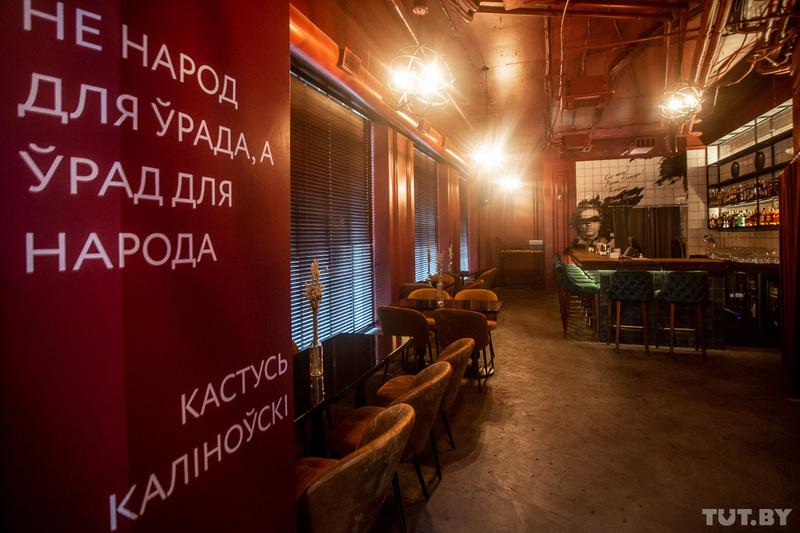 Фото: Евгений Ерчак, TUT.by