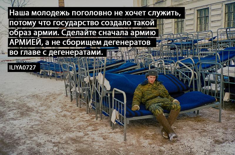Фото: Alexander Mihalkovich