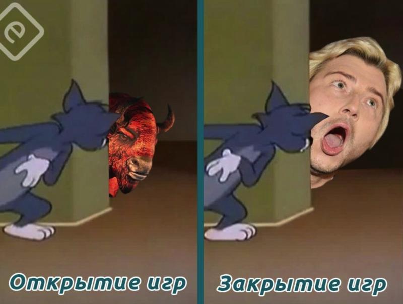 Мем: @epramova