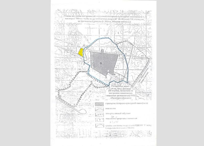 Новые границы охранных зон, которые установили в 2014-ом году. «Случайным образом» Бульбашь-Холл (выделен жёлтым) примкнул к в новой редакции впритык.