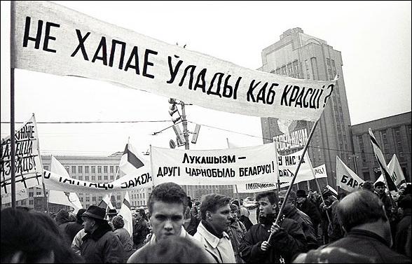 Минск, 1996.