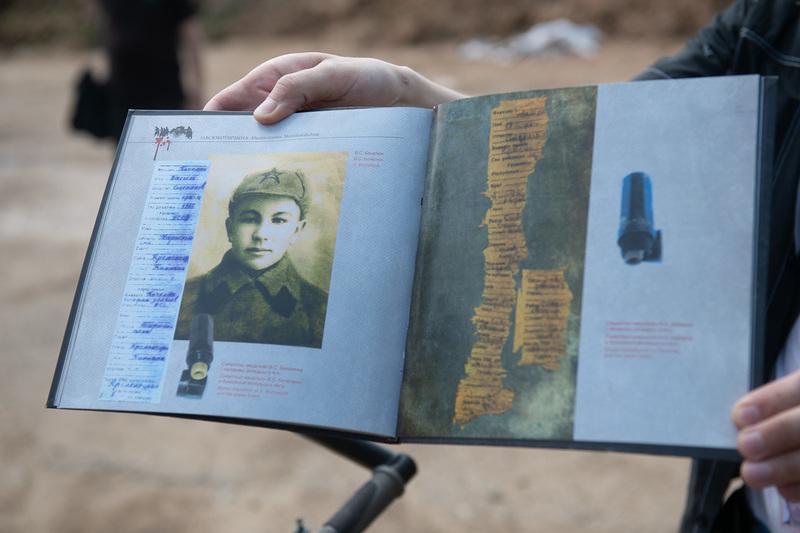 Найденный смертный медальон, по которому удалось идентифицировать военнопленного
