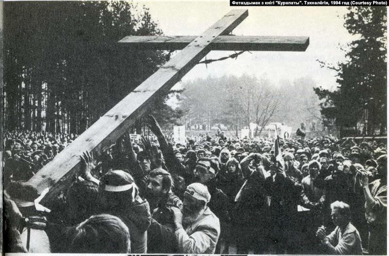 С 1987 года Дзяды стали обрели новый смысл – протест против преступлений советской – и не только – власти. Фото сделано в 1994-м в Куропатах