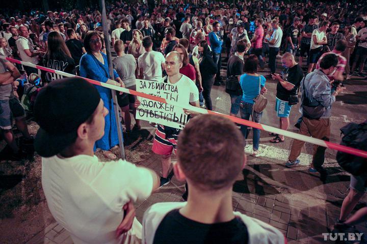 Окончание марша, который проходил от площади Независимости до Окрестина. Фото: Вадим Замировский, TUT.BY
