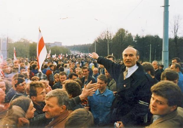 Минская весна 1996 года.