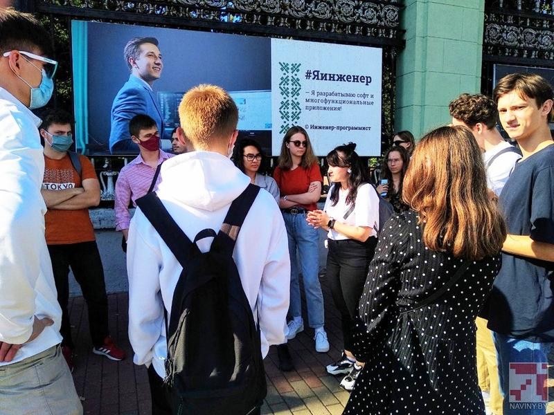 Студенты, которые собрались под главным корпусом БНТУ 24 августа. Фото: naviny.media