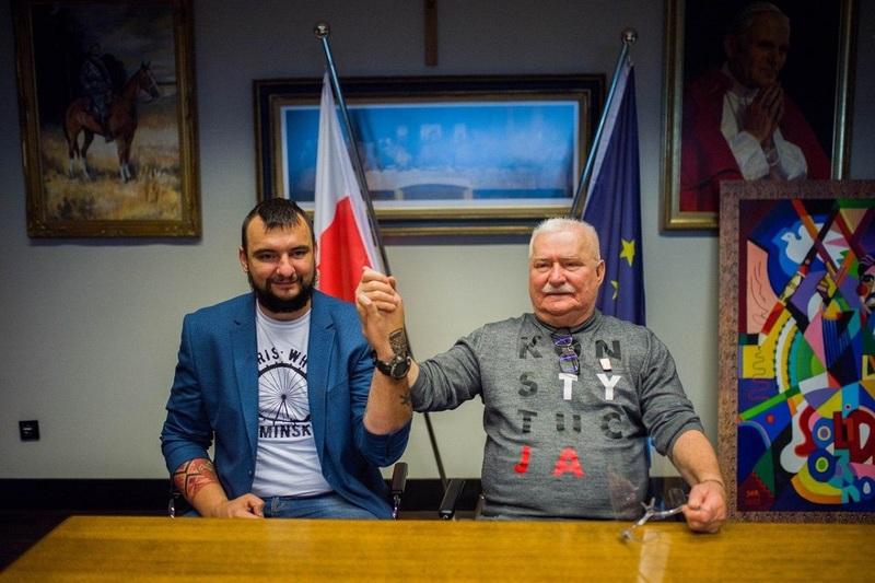 Сергей Дылевский и Лех Валенса