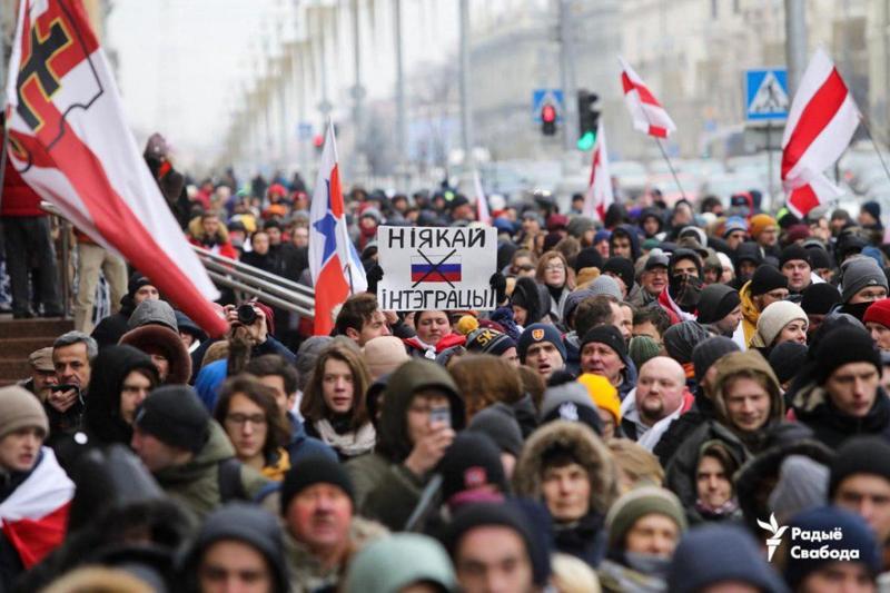 Протест против интеграции с РФ. Фото: Радыё Свабода