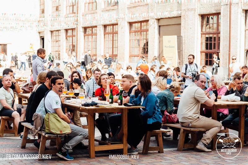МозгоБойня на Kyiv Beer Festival vol. 2