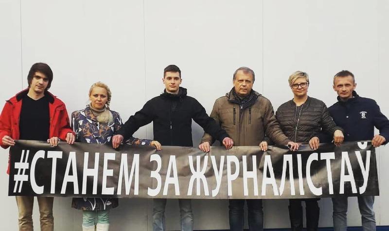 Лунинецкие журналисты поддерживают коллег, которые проходят по Делу Белта. Фото из FB Barys Haretski