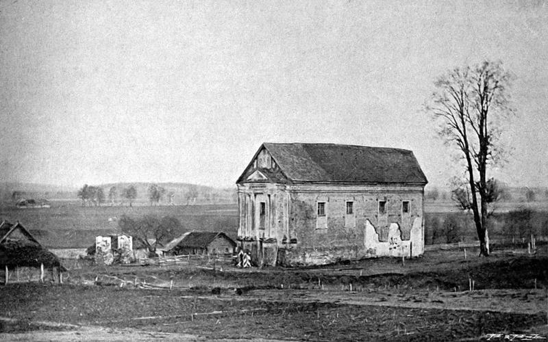 1896 г. Фото: wikipedia.org