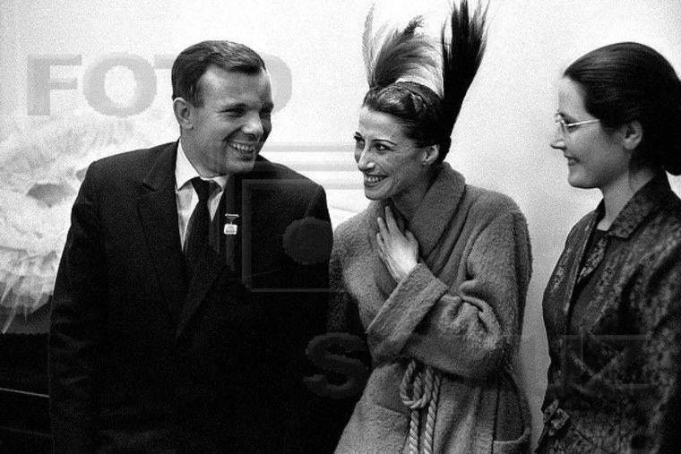 Майя Плисецкая с Юрием Гагариным