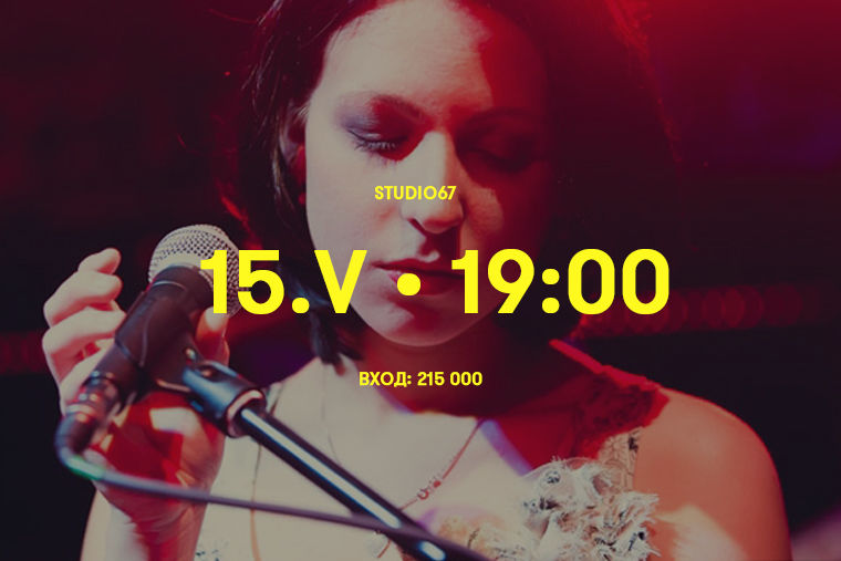 Фото: budzma.org