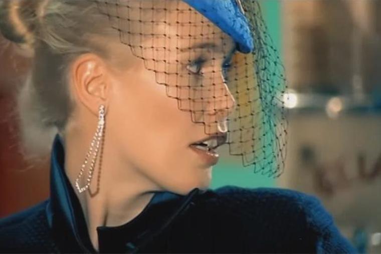 Клаудия Шиффер в «Uptown girl» от Westlife