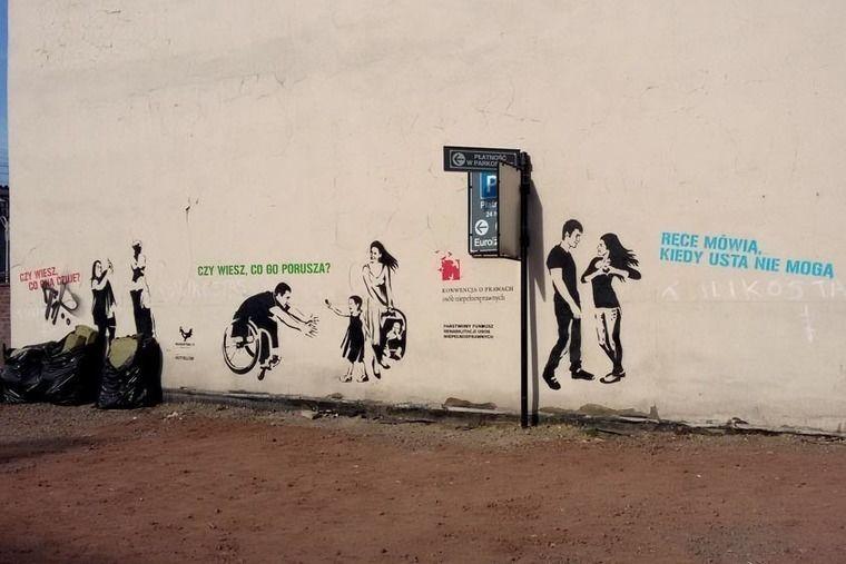 Граффити о правах людей с ограниченными возможностями