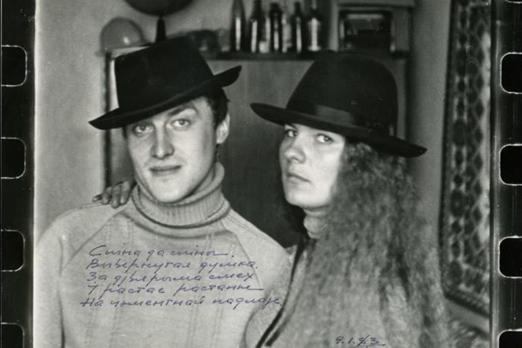 Адам Глобус з Аленай Адамчык