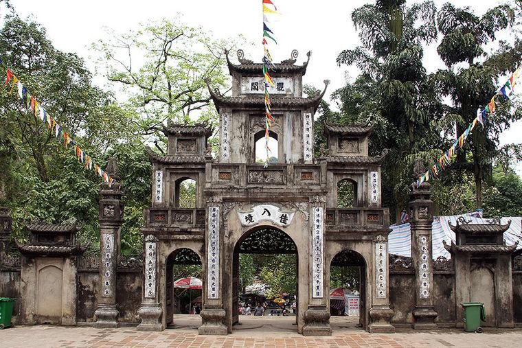 Город Ханой