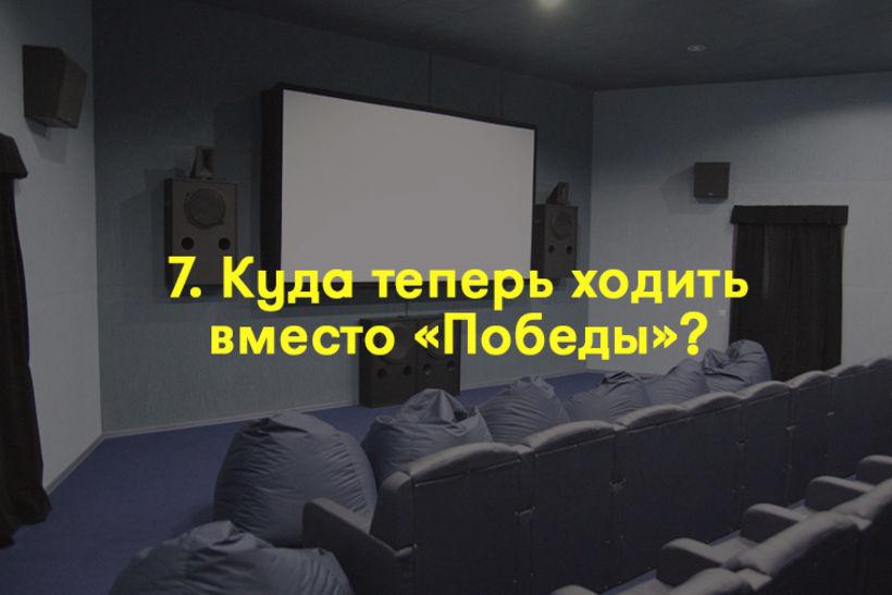 Малый зал кинотеатра