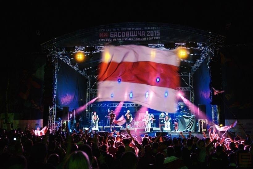 Басовішча-2015, фото: euroradio