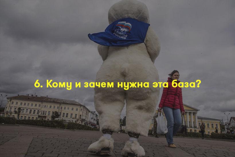 Фото: Евгений Фельдман