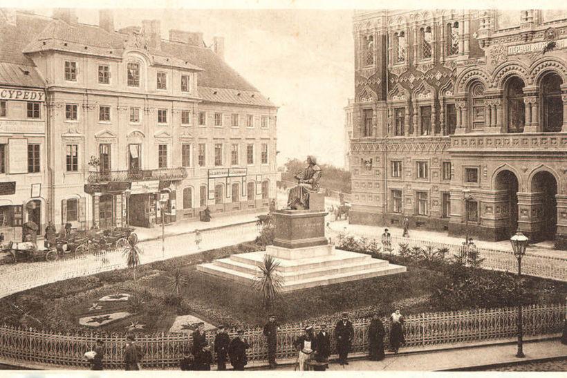 Памятник Копернику, Варшава. 1917 год