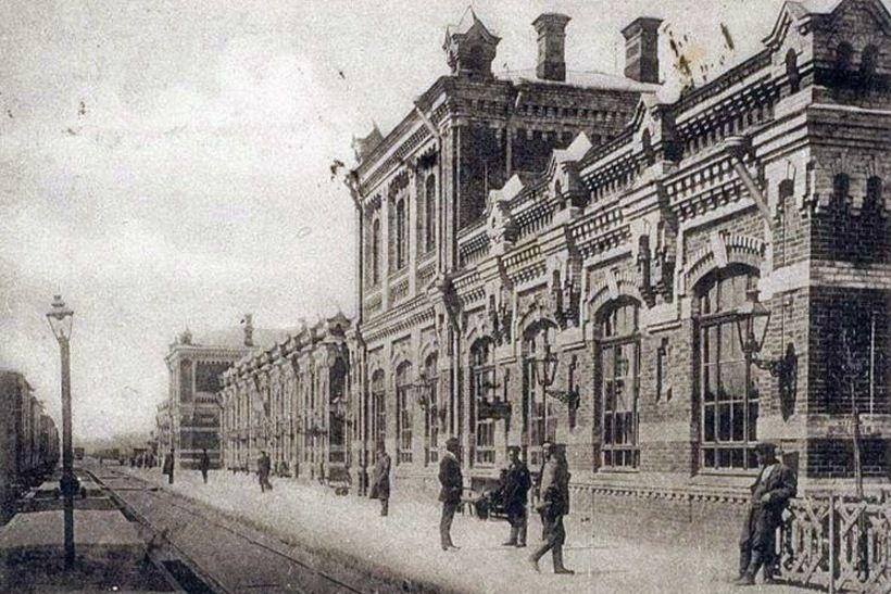 Виленский вокзал, Минск. 1907 год