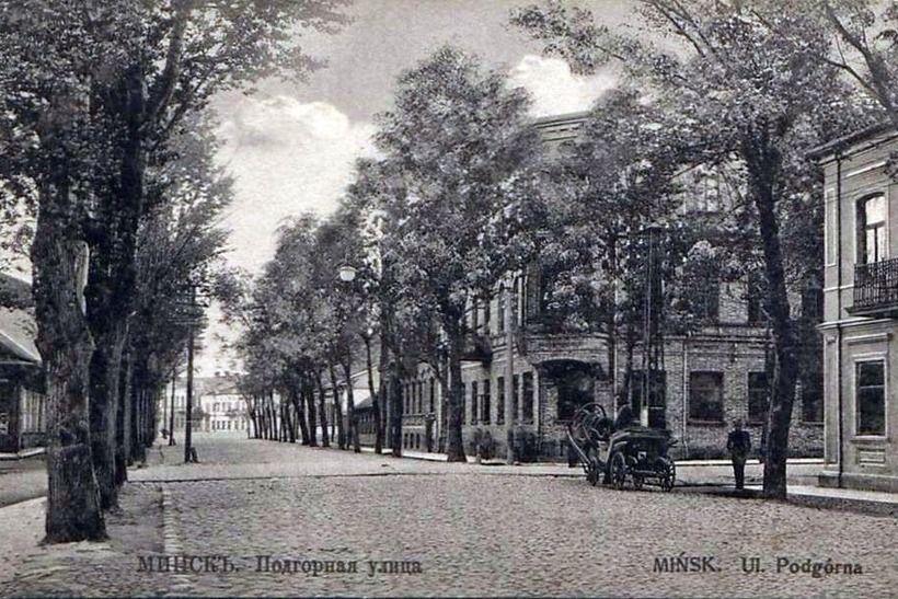 Улица Подгорная, теперь – Карла Маркса. 1915 год