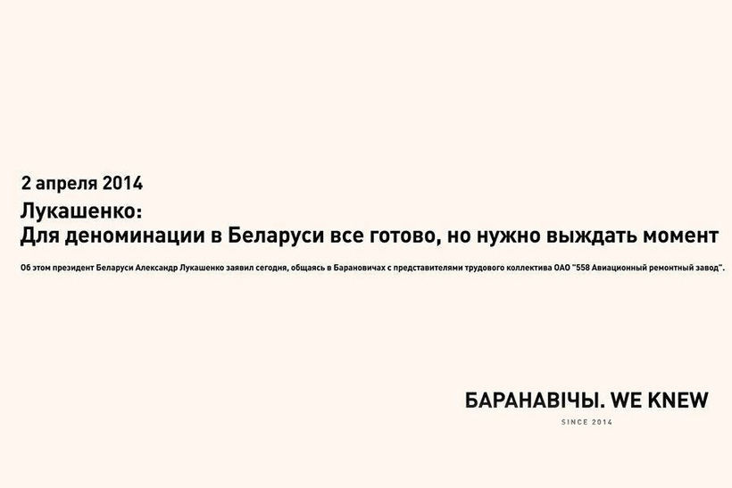 Из Facebook Василия Андреева