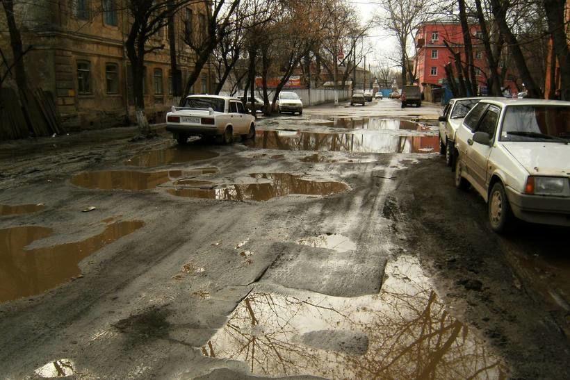 Город Тула. Фото жителя Тулы из поста в блоге о проблеме российских дорог (g0l.ru)