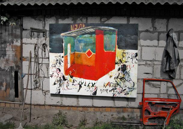 Работа Игоря Тишина