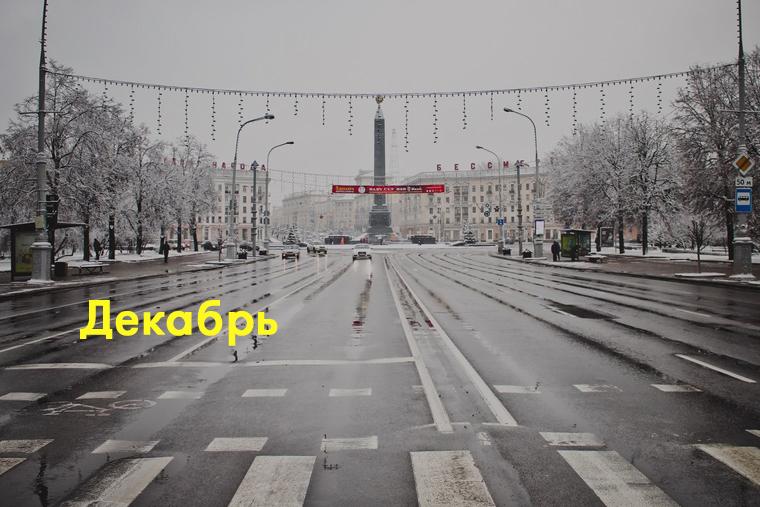 Фото: VK группа Другой Минск