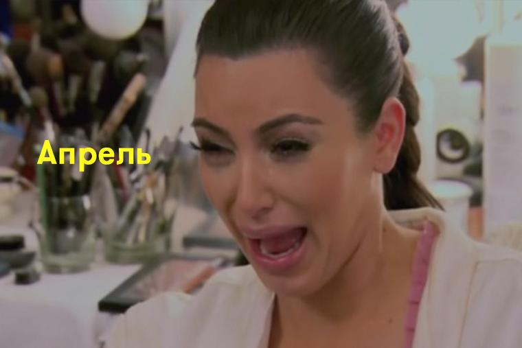 На фото: Ким Кардашьян, выпустившая книгу-фотоальбом