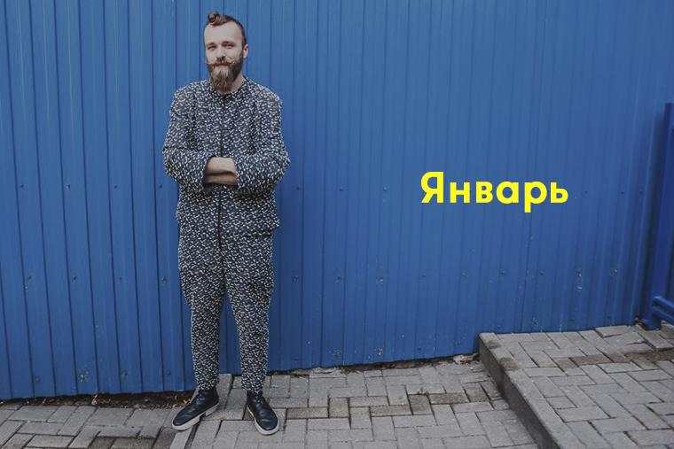 Анатолий Трацевский. Фото: Анастасия Рогатко