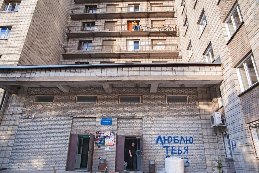 Одна из общаг Новосибирского Университета