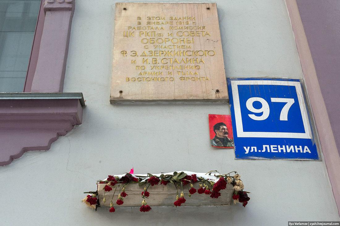 Киров. Фото: Илья Варламов