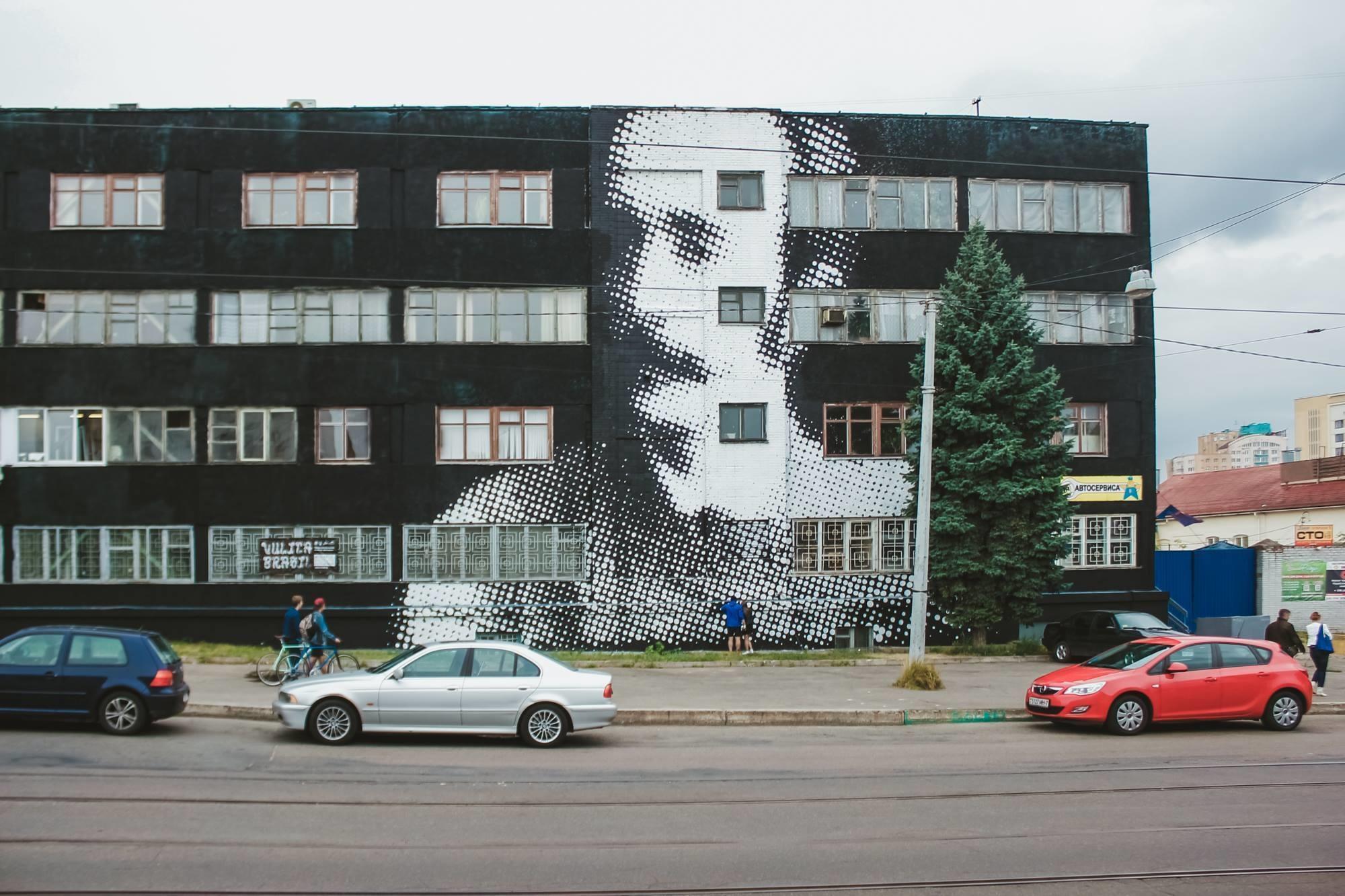 Граффити-портрет графа Чапского на ул. Октябрьская. Фото: Анастасия Рогатко