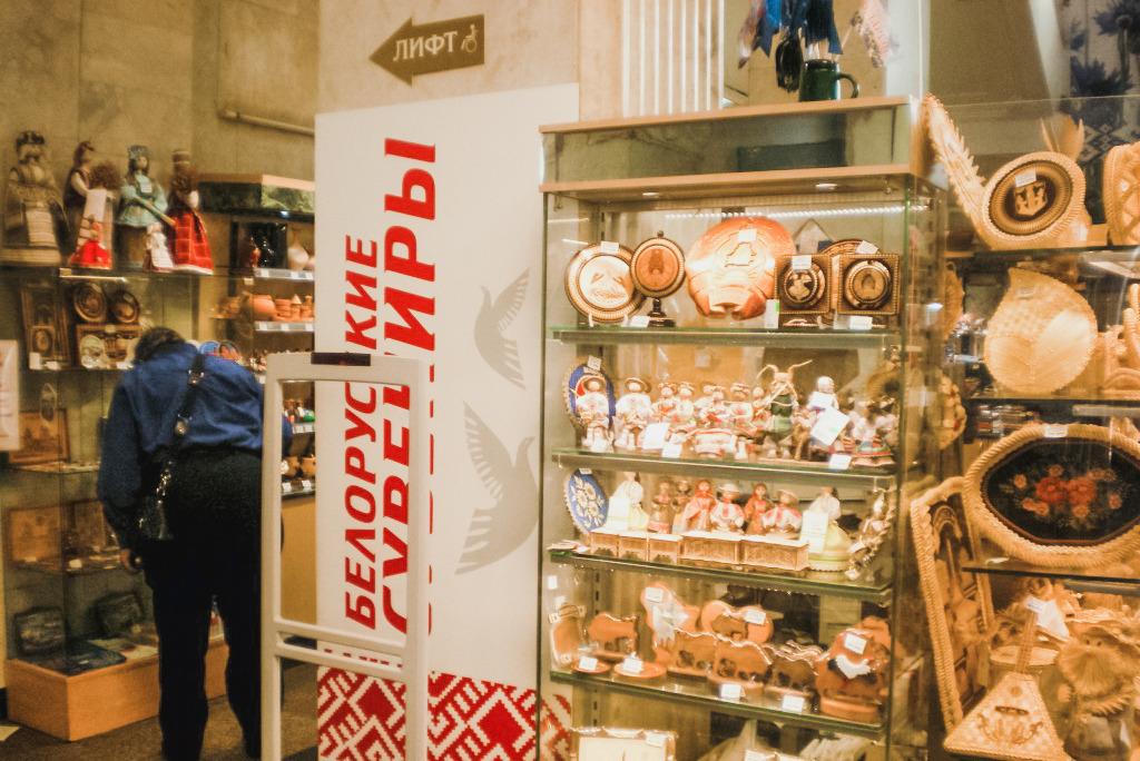 Отдел сувениров в ГУМе, фото: Мария Бобова