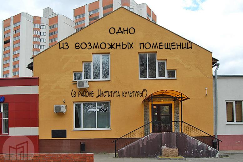 Двухэтажный дом, в котором скорее всего разместится бар