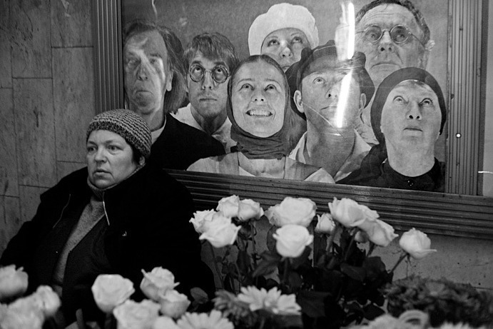 Фото: Лежепёков Артём