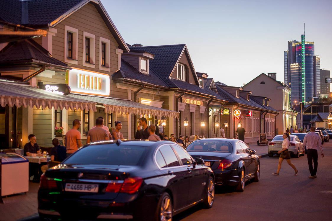 Улица Зыбицкая и бар