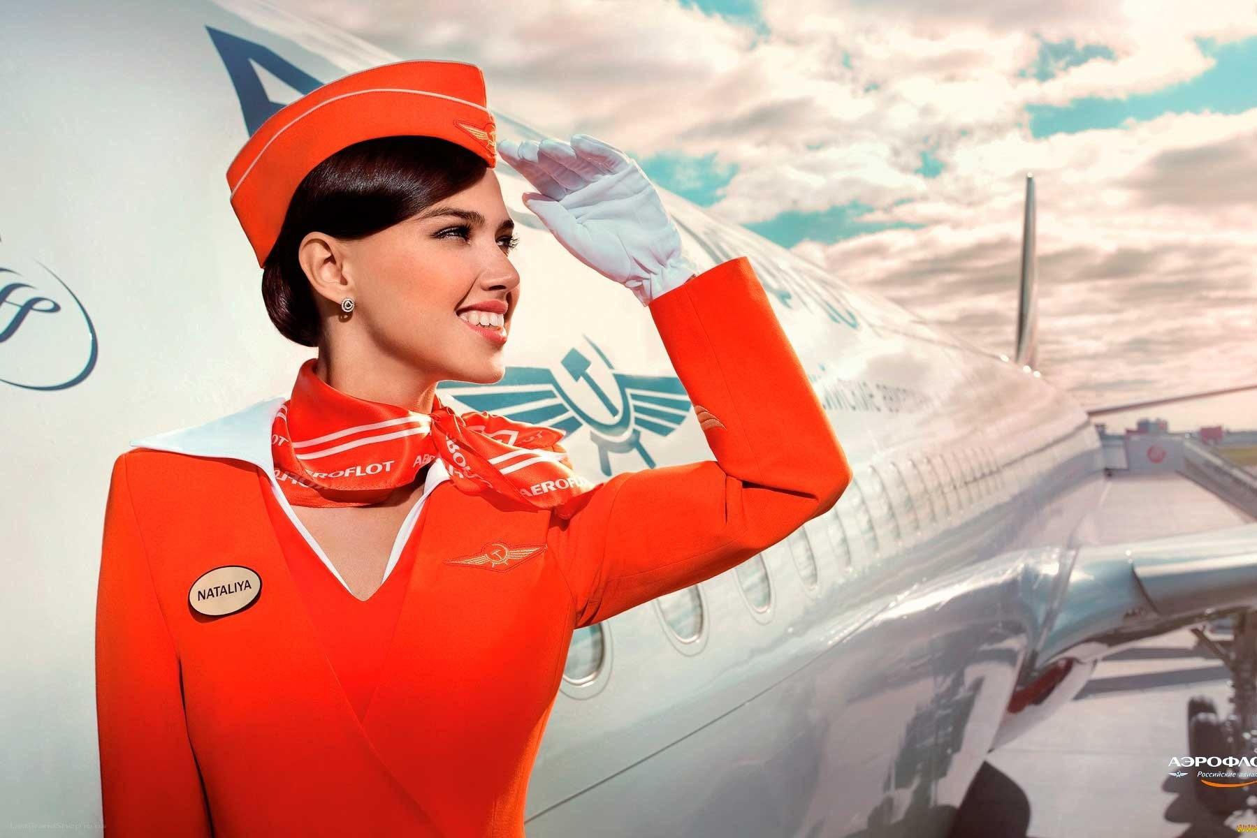 Аэрофлот, Россия