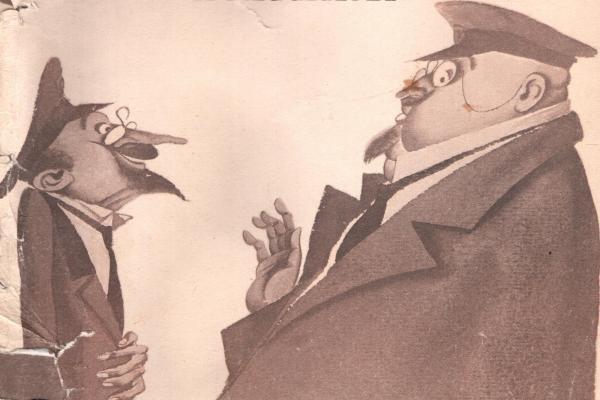 Иллюстрация к рассказу Чехова