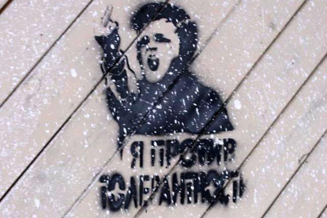 Граффити «Я против толерантности» на дверях закрытого овощного завода в Рогачёве, фото: novychas.by