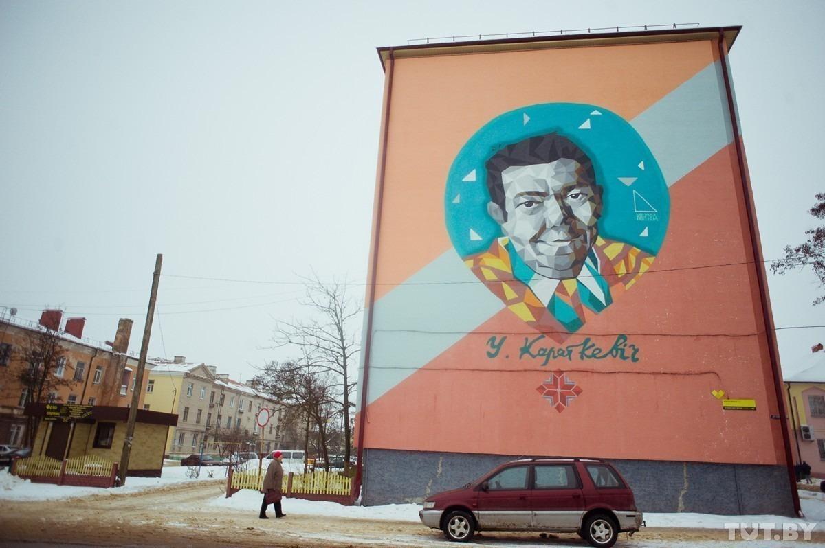Граффити, посвящённое Владимиру Короткевичу, в Рогачёве, фото: Фото: Иван Яриванович, TUT.BY