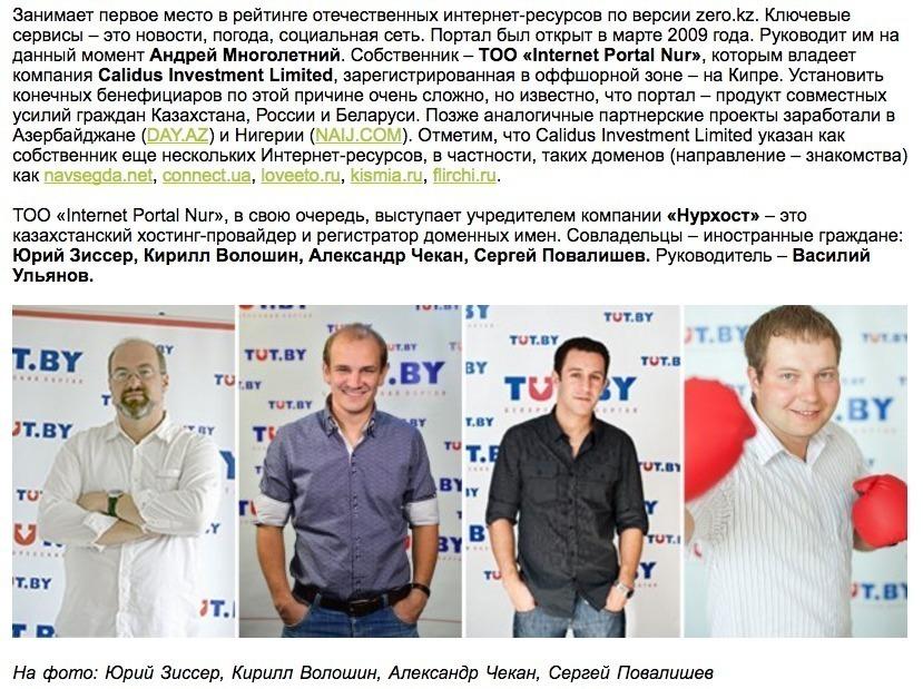 Скриншот с сайта radiotochka.kz
