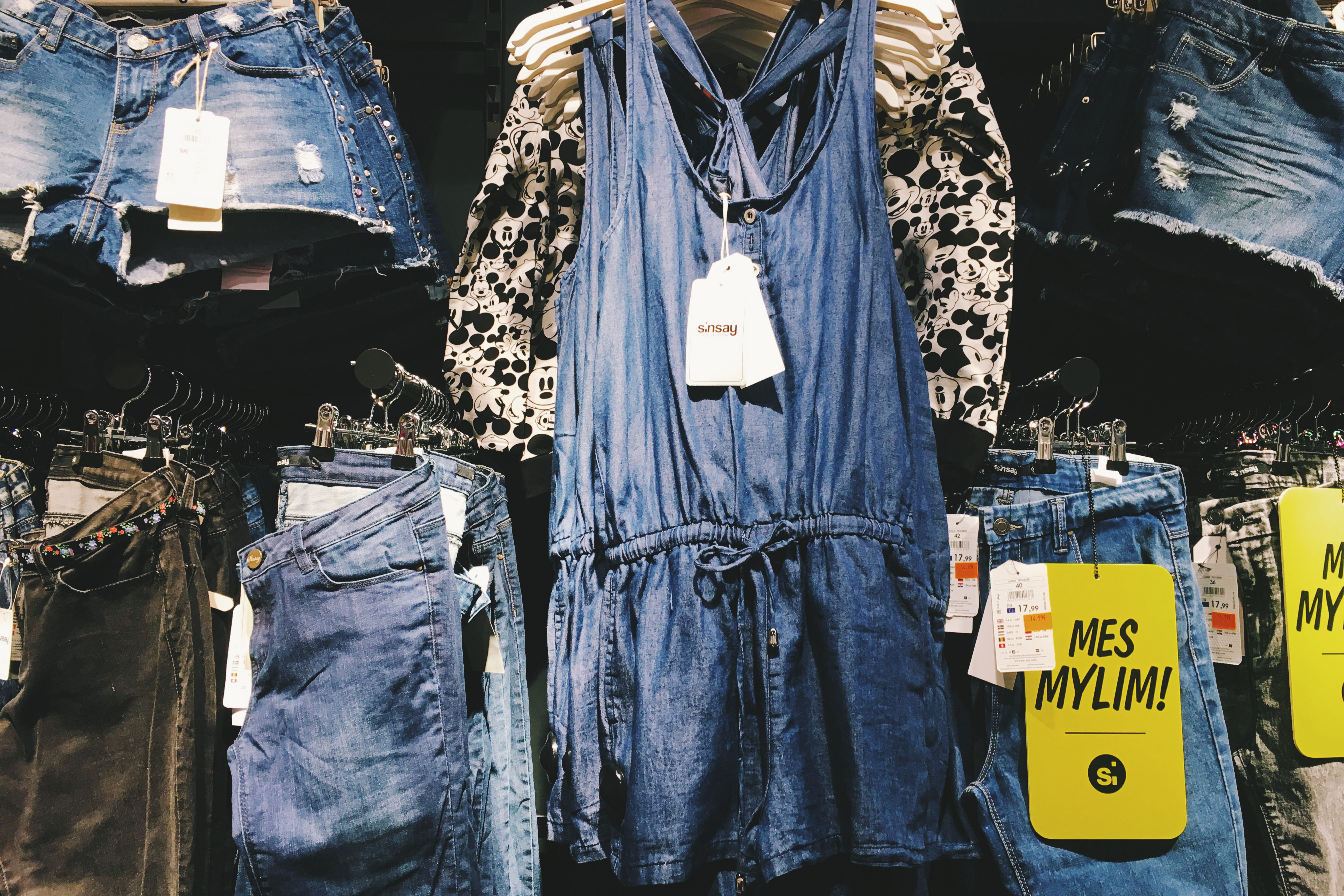 Комбинезон – 12,99€