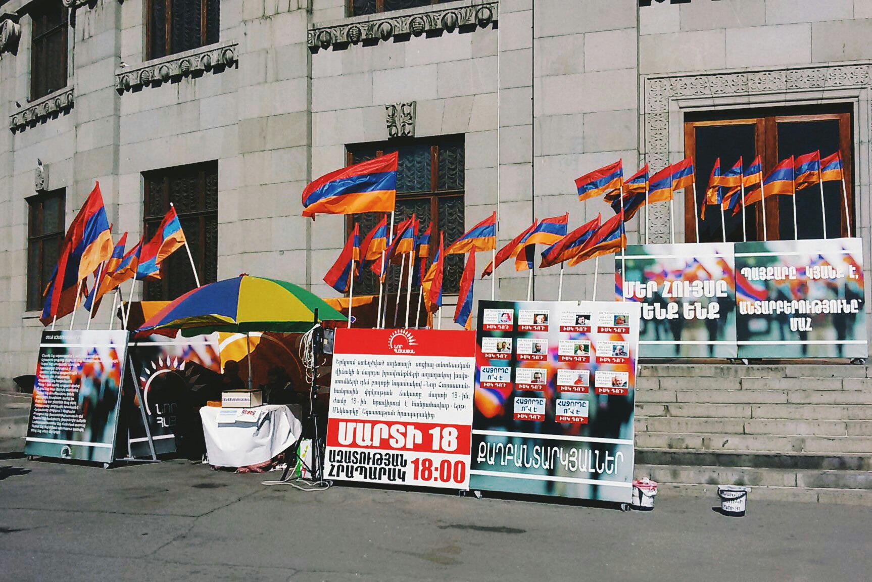 Пикет за свободу политзаключённых в Ереване