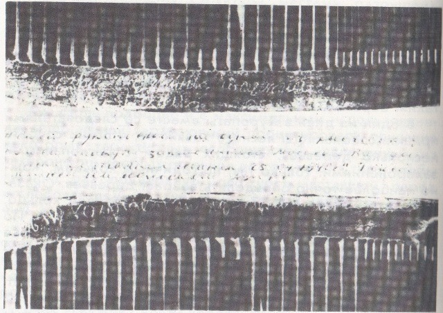 ужчынскі грэбень з надпісам па-польску і датай – красавік 1940 года – знойдзены ў Курапатах